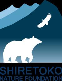 知床財団ロゴ